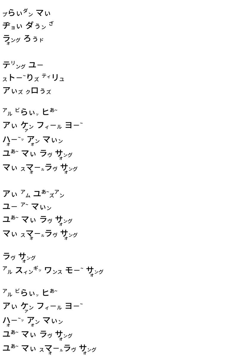 f:id:yakatazushi:20200814000046p:plain
