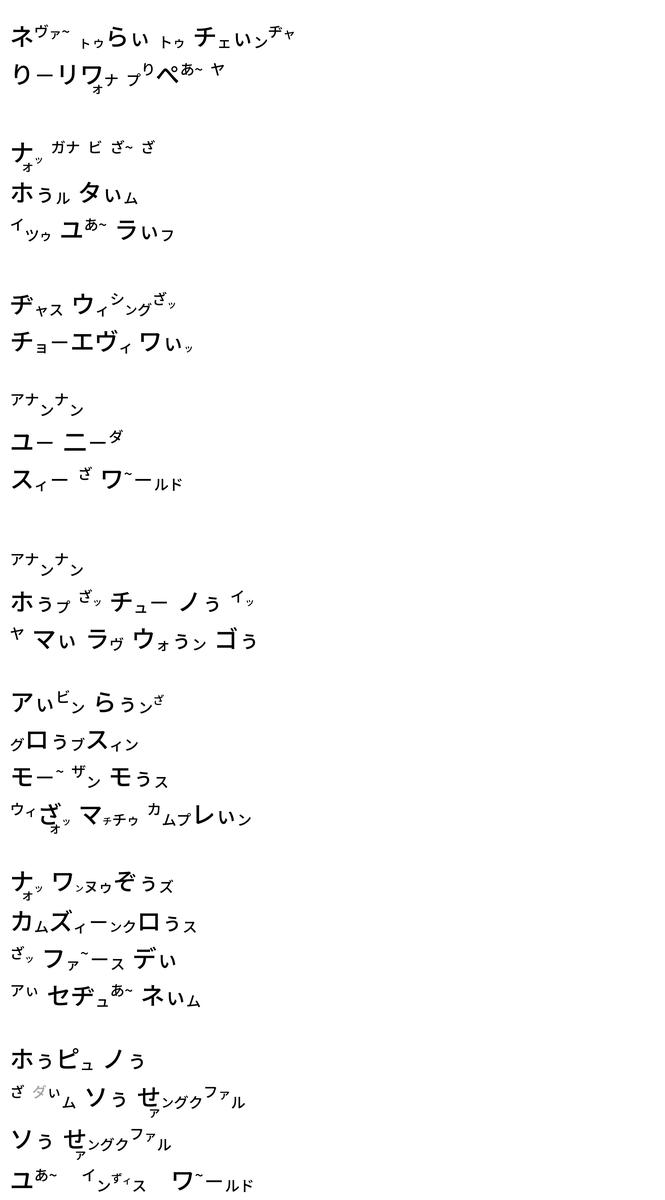 f:id:yakatazushi:20200814000100p:plain