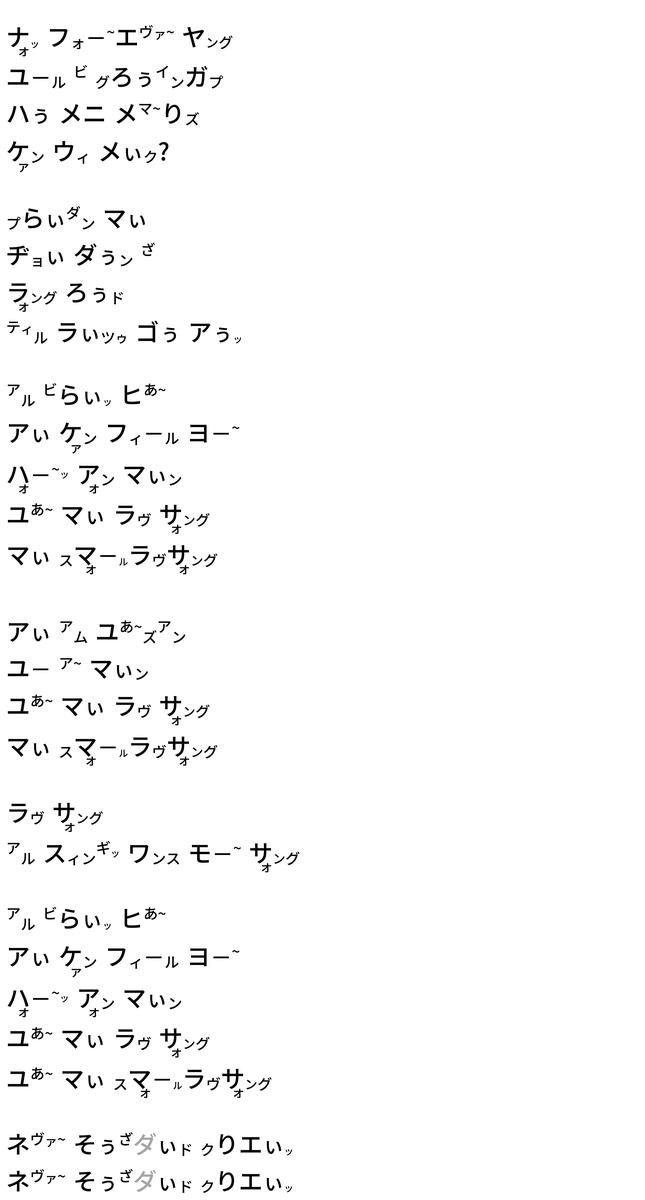 f:id:yakatazushi:20200814000121p:plain
