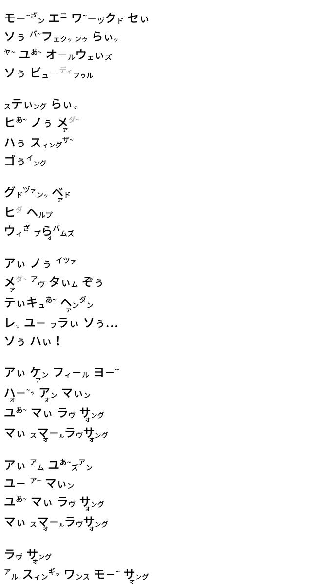 f:id:yakatazushi:20200814000145p:plain