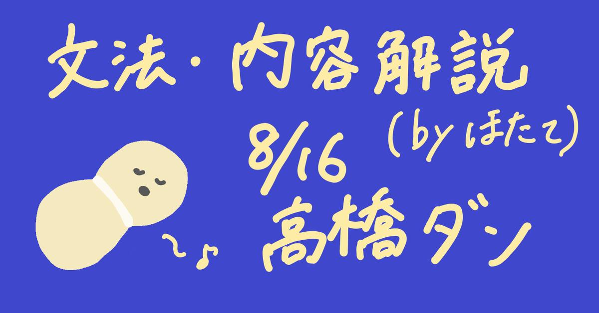 f:id:yakatazushi:20200826102210p:plain