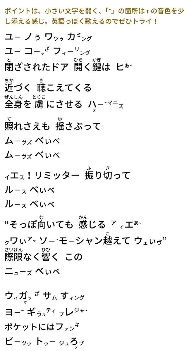 f:id:yakatazushi:20200830201845p:plain