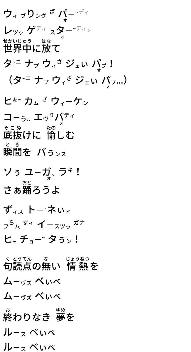 f:id:yakatazushi:20200830201906p:plain