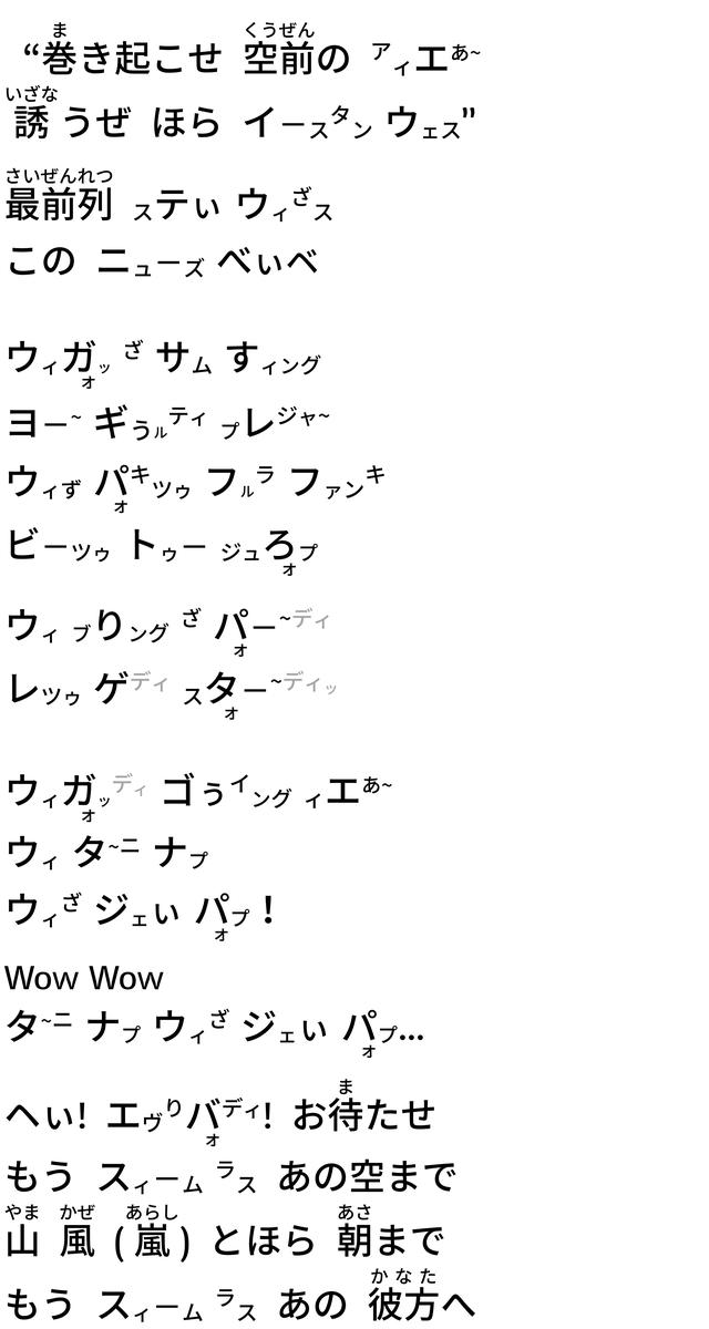 f:id:yakatazushi:20200830201919p:plain