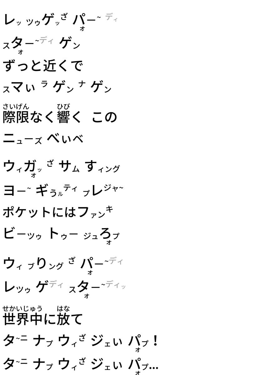 f:id:yakatazushi:20200830201939p:plain