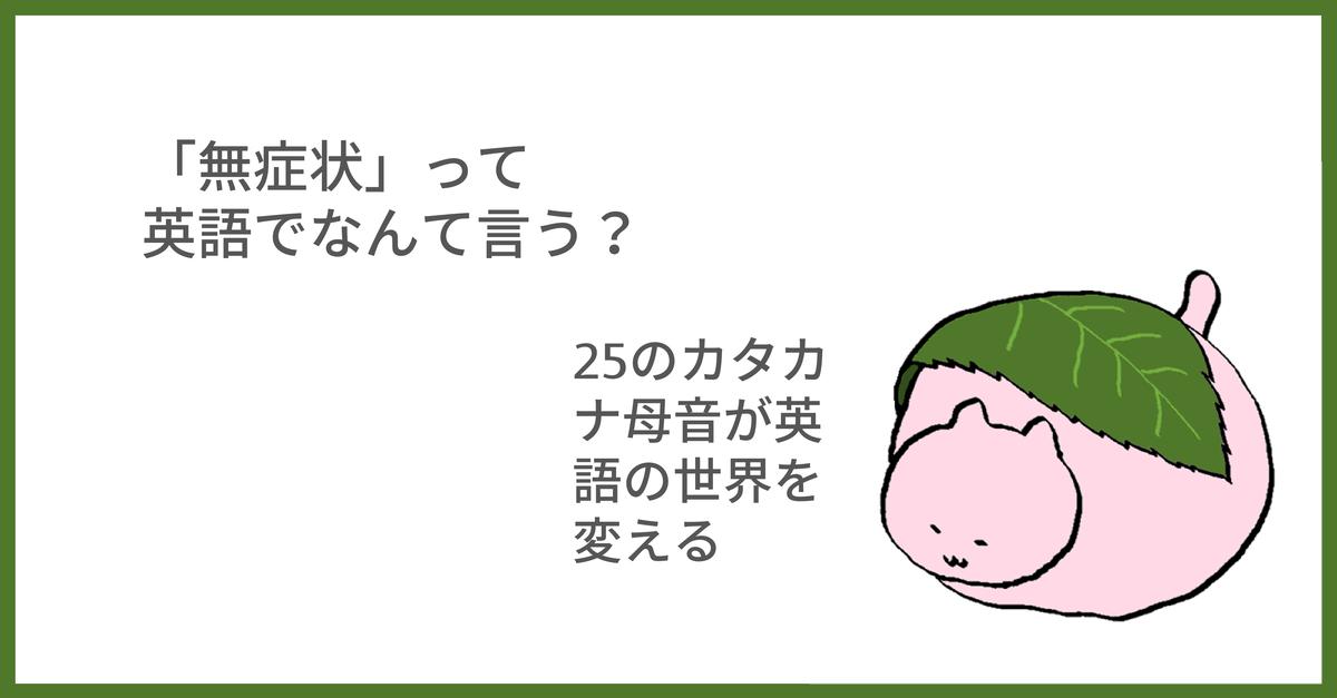 f:id:yakatazushi:20200904150433p:plain