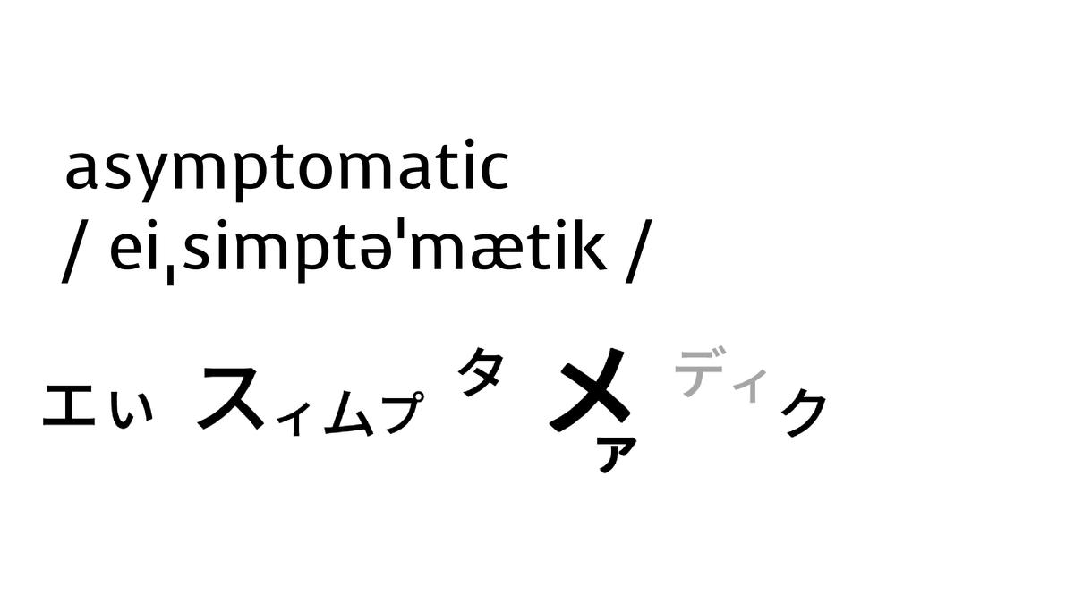f:id:yakatazushi:20200904150441p:plain