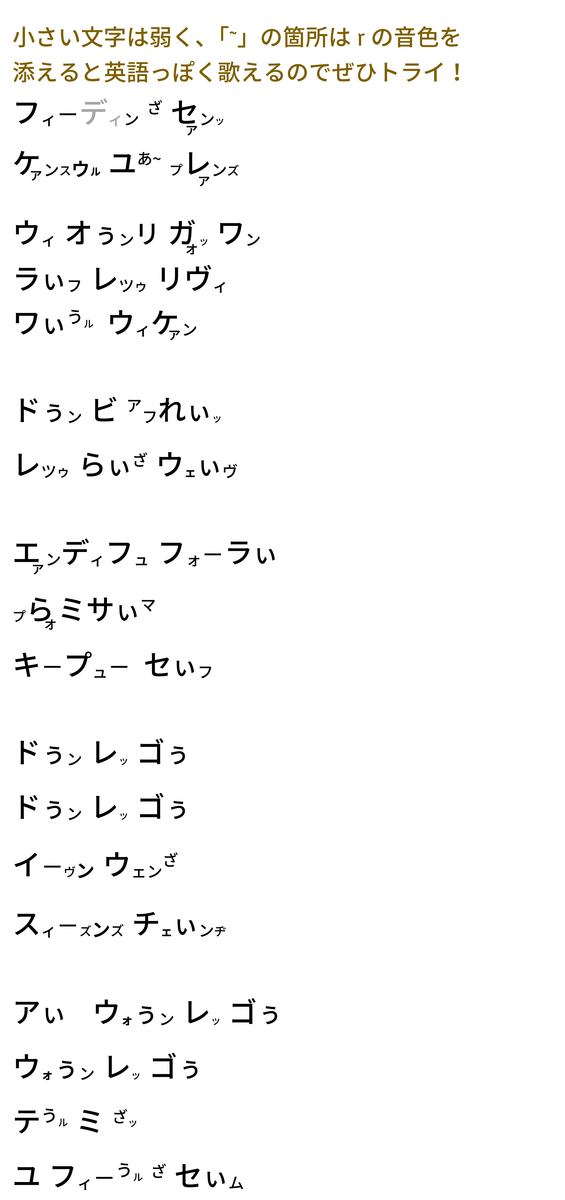 f:id:yakatazushi:20200914004712p:plain