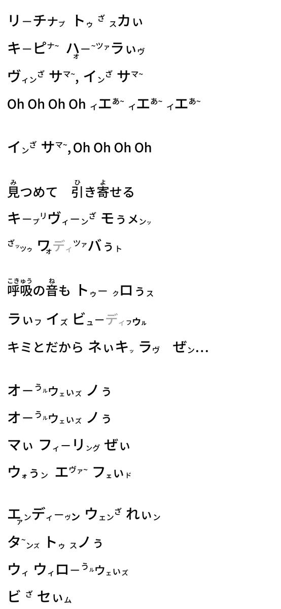 f:id:yakatazushi:20200914004744p:plain