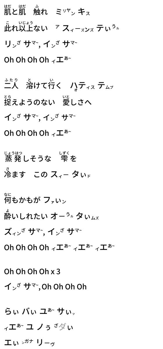 f:id:yakatazushi:20200914004801p:plain