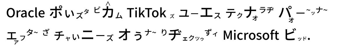 f:id:yakatazushi:20200916012914p:plain