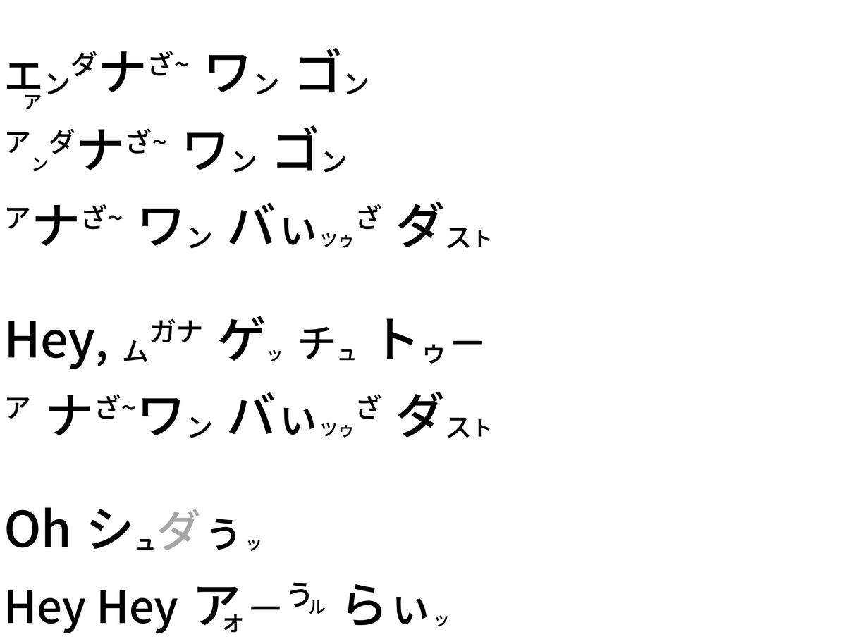 f:id:yakatazushi:20200916191708p:plain