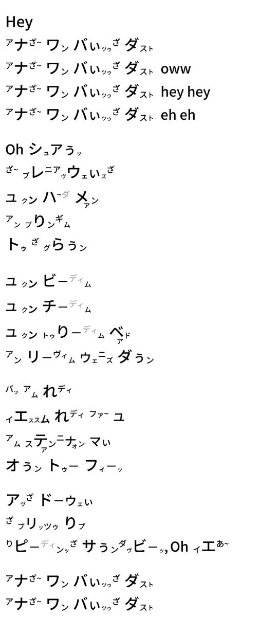 f:id:yakatazushi:20200917152450p:plain