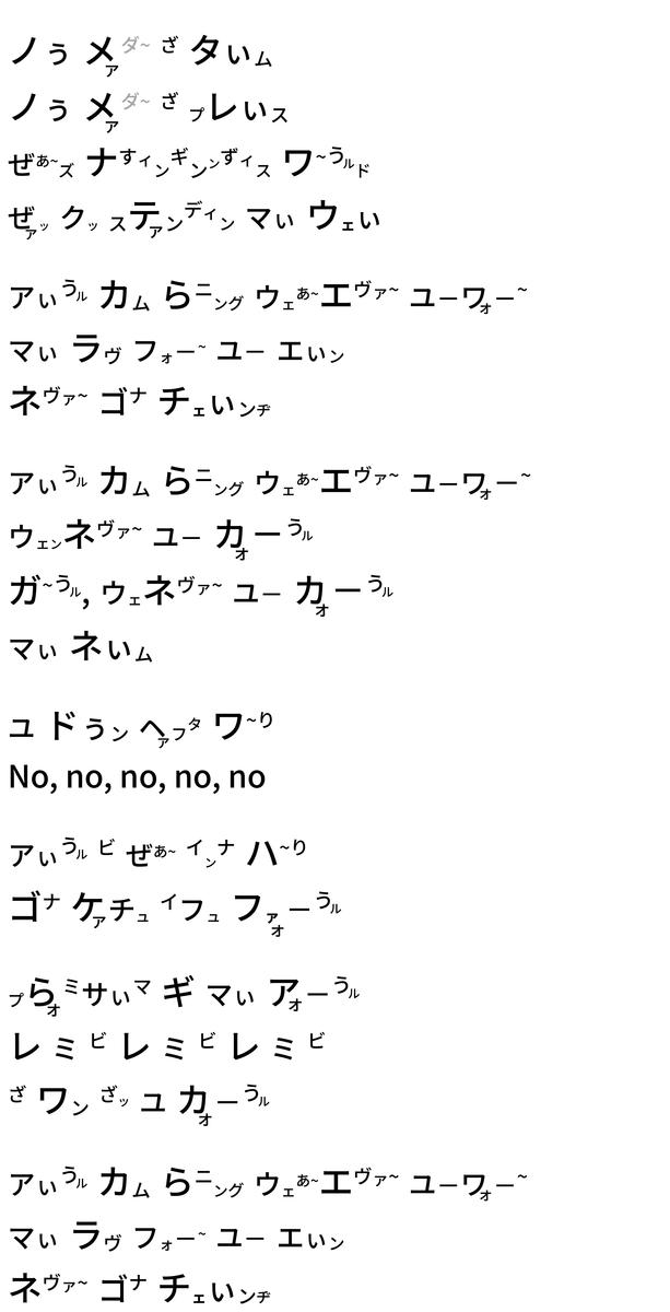 f:id:yakatazushi:20200918090100p:plain