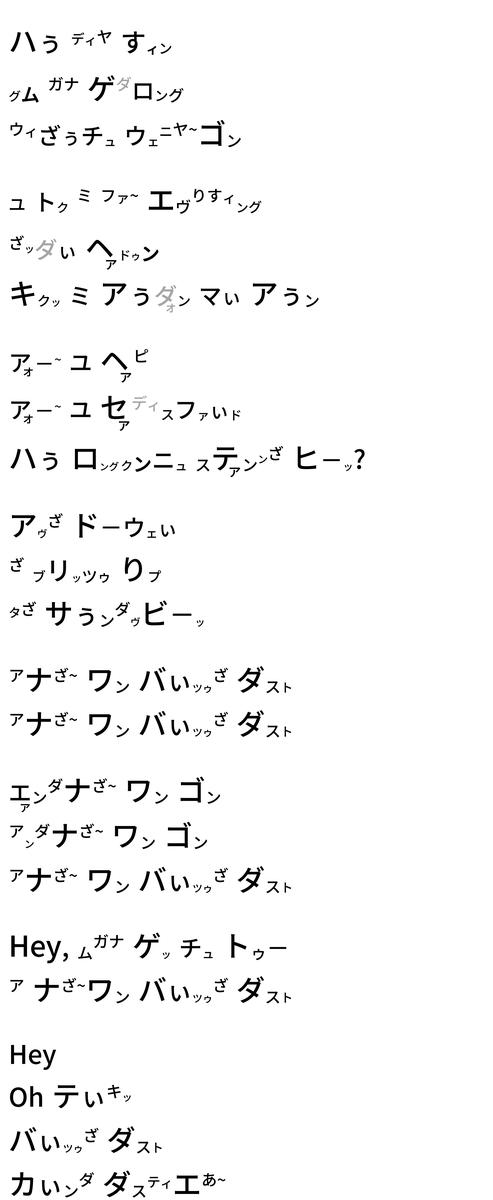 f:id:yakatazushi:20200918223107p:plain