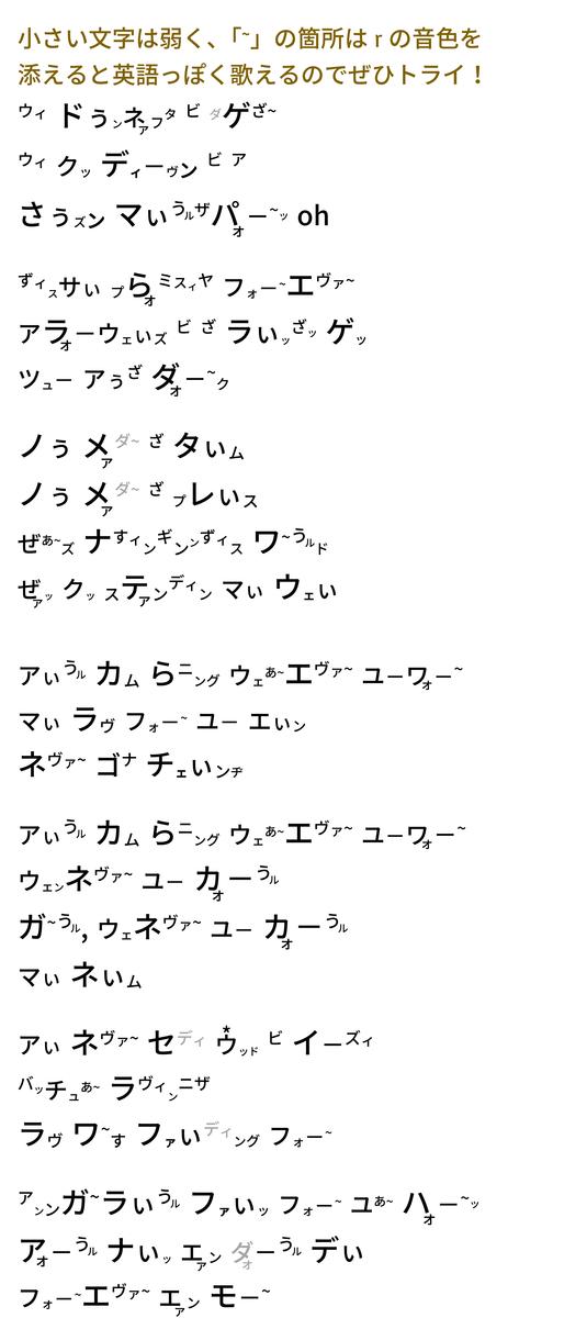 f:id:yakatazushi:20200920140611p:plain