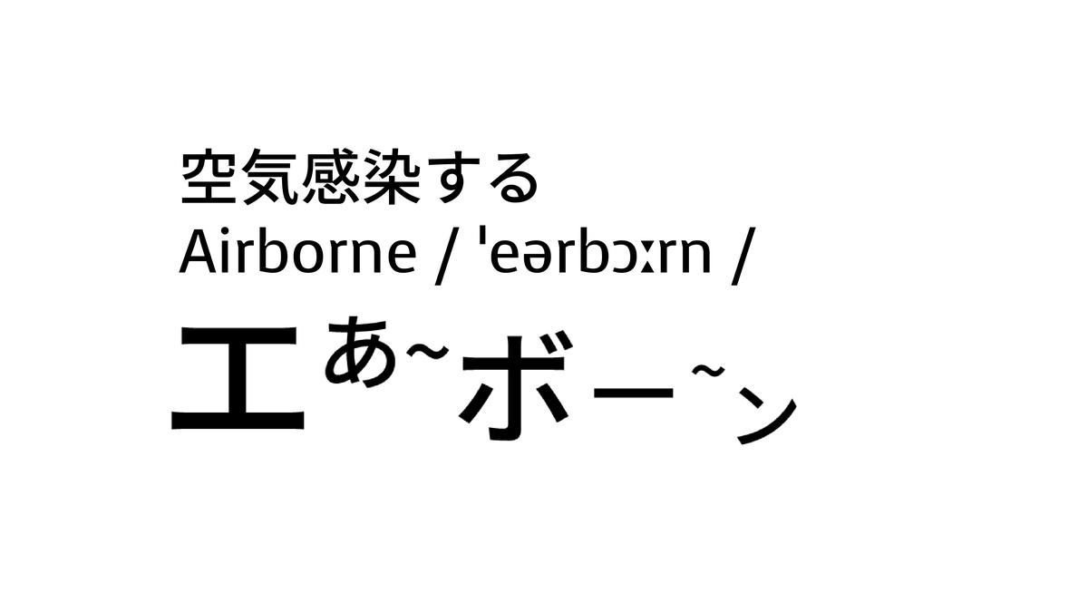 f:id:yakatazushi:20200922092056p:plain