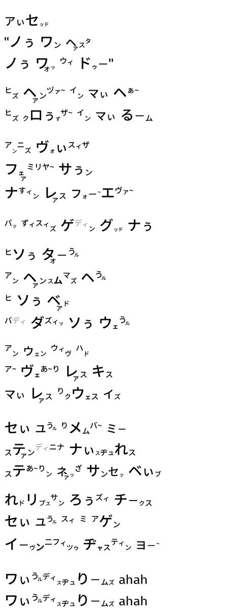 f:id:yakatazushi:20200927160309p:plain