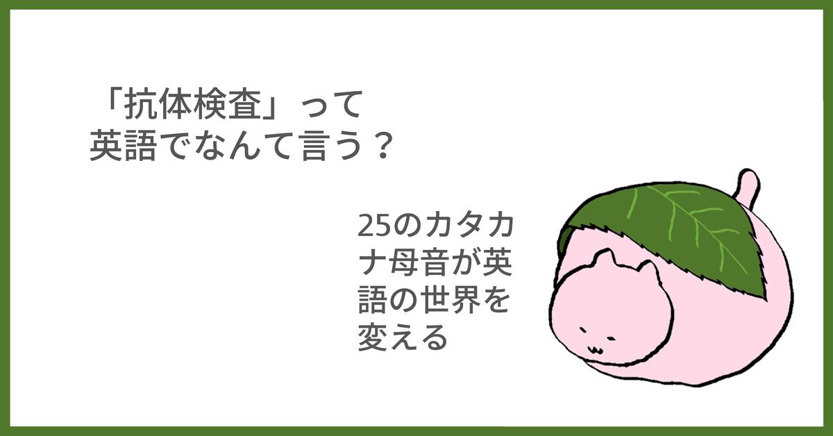 f:id:yakatazushi:20200930230318p:plain