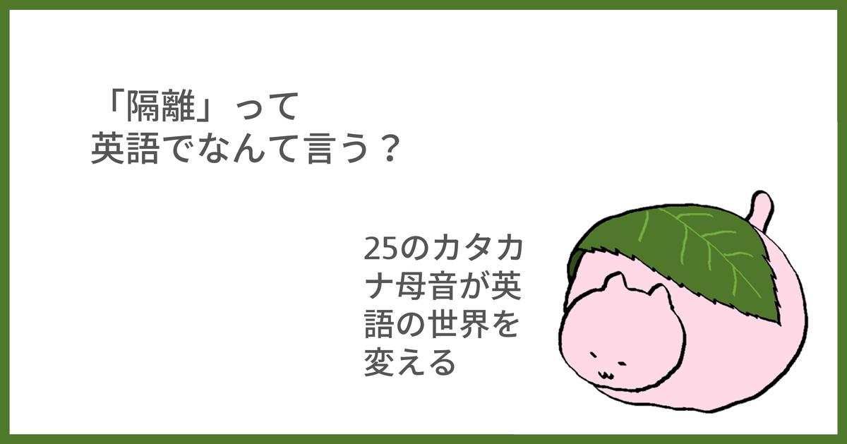 f:id:yakatazushi:20201002145825p:plain