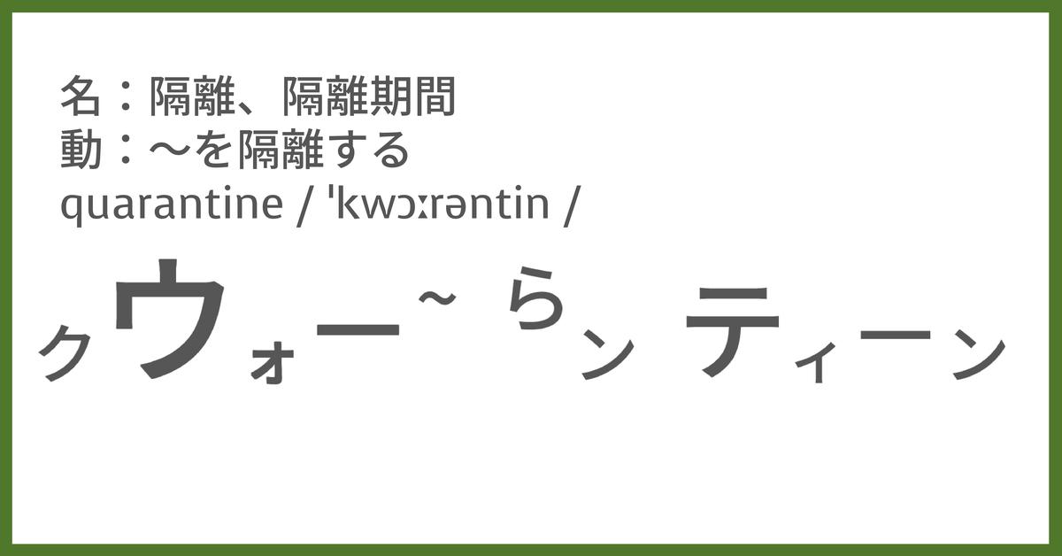 f:id:yakatazushi:20201002145934p:plain