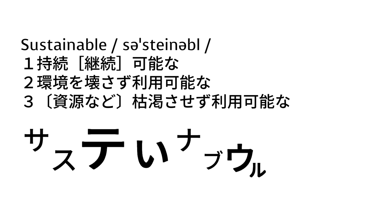 f:id:yakatazushi:20201128114213p:plain
