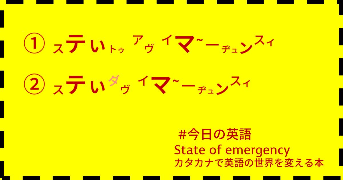 f:id:yakatazushi:20201204000412p:plain