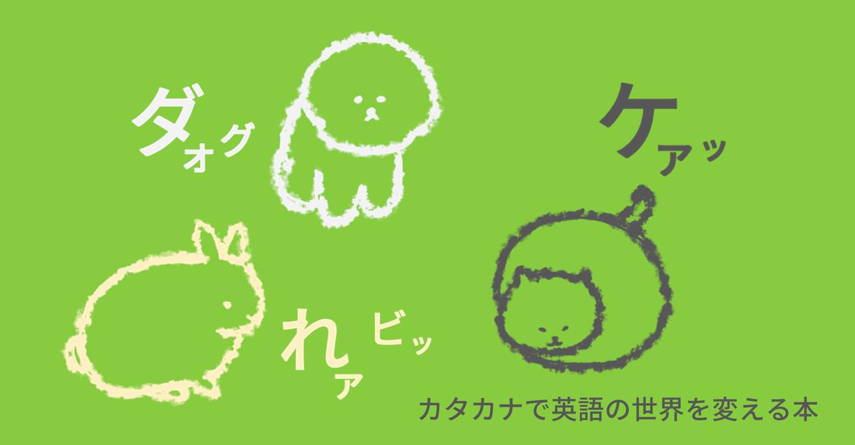 f:id:yakatazushi:20201204171122p:plain