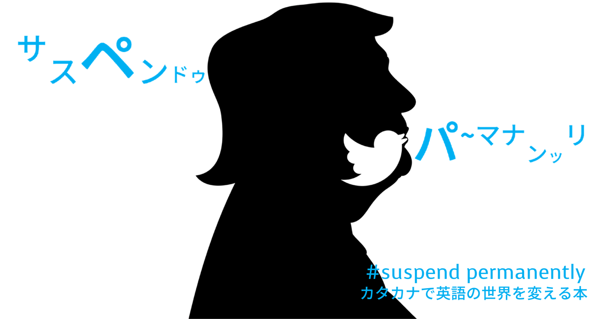 f:id:yakatazushi:20210109175519p:plain