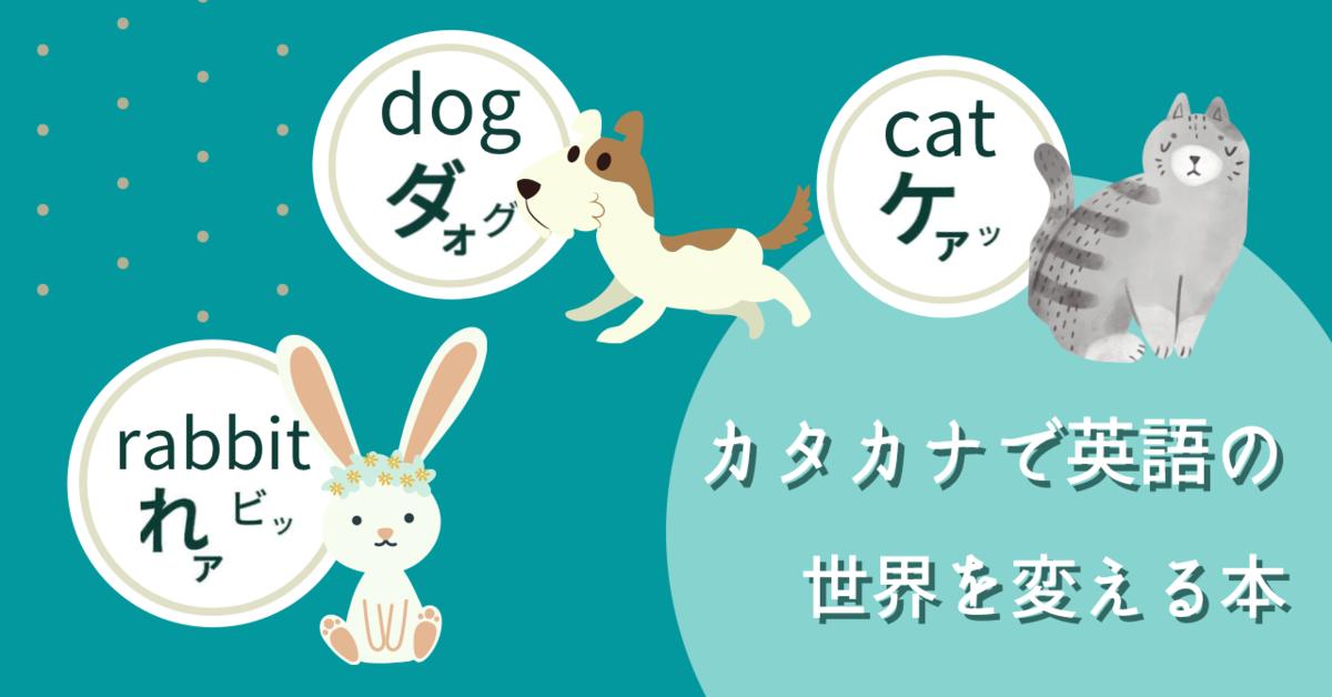 f:id:yakatazushi:20210520173556p:plain