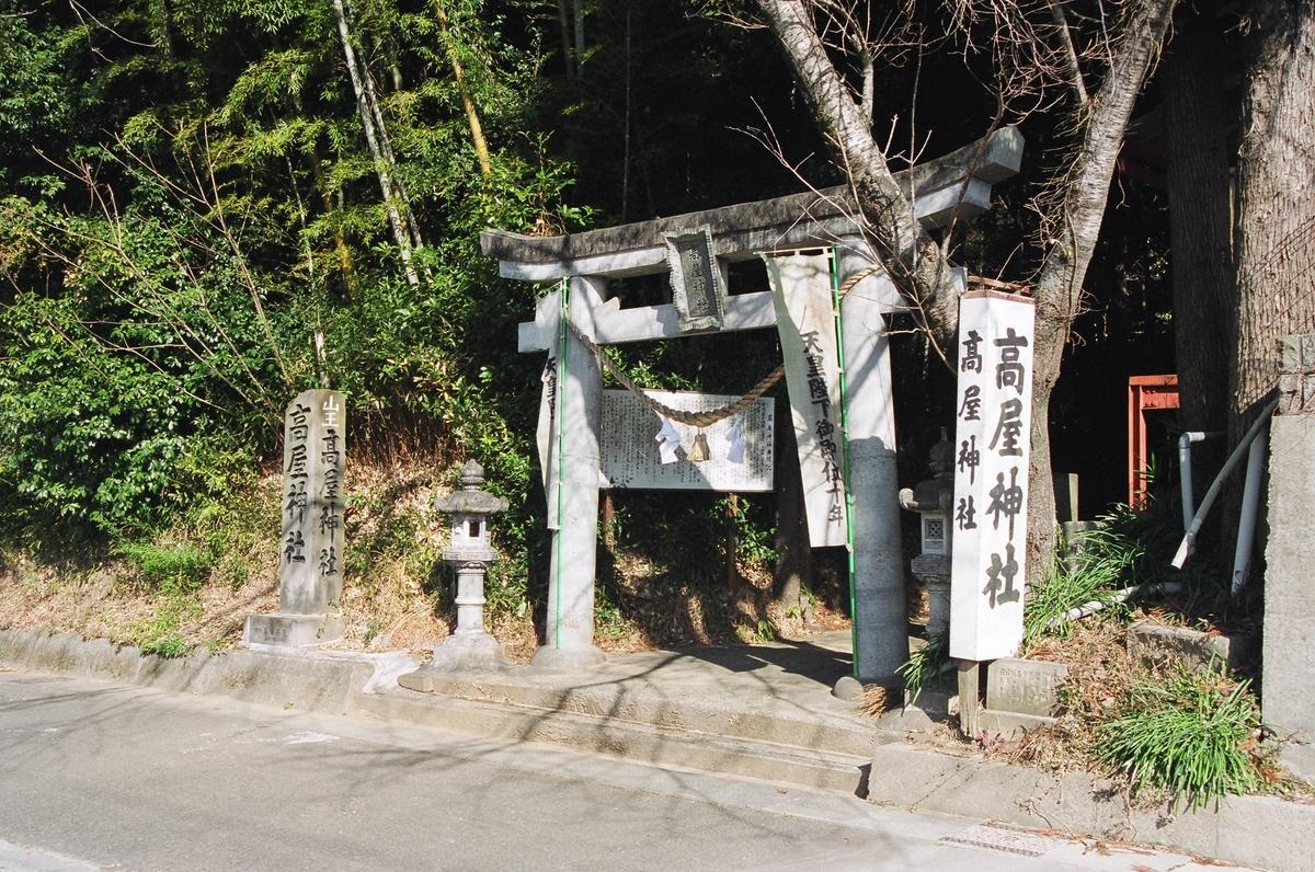 f:id:yakatohiko:20191111161653j:plain