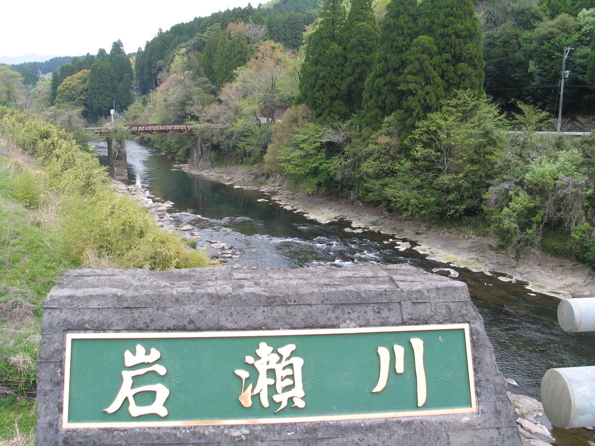 f:id:yakatohiko:20191119132835j:plain