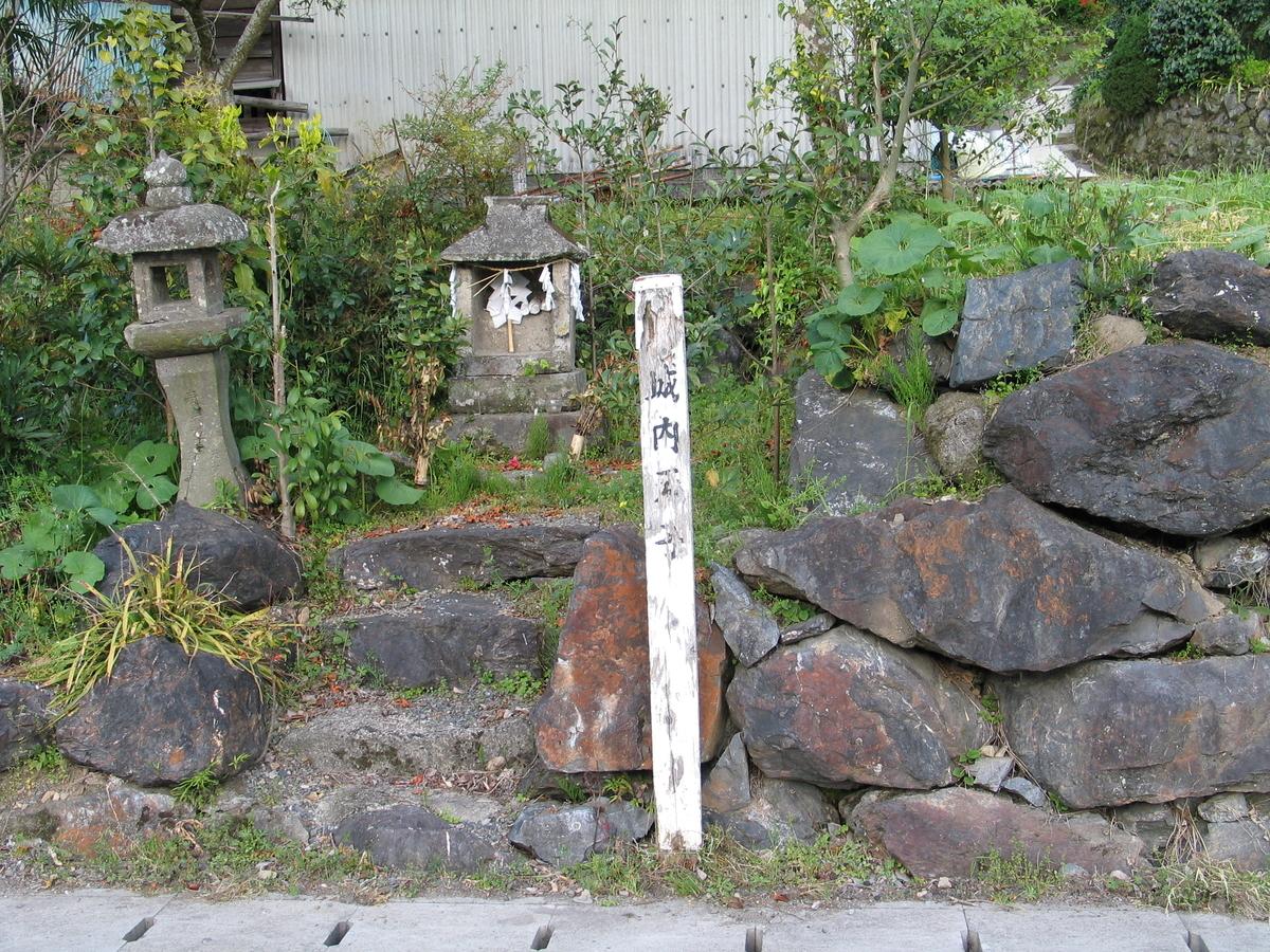 f:id:yakatohiko:20191119163541j:plain
