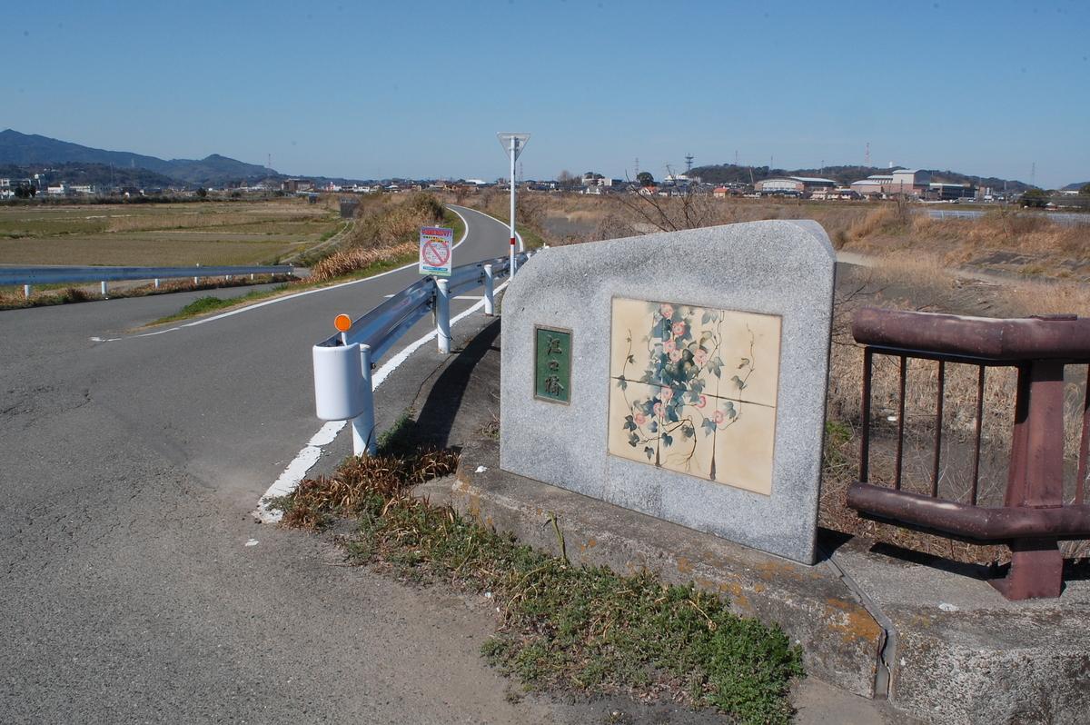 f:id:yakatohiko:20200221151943j:plain