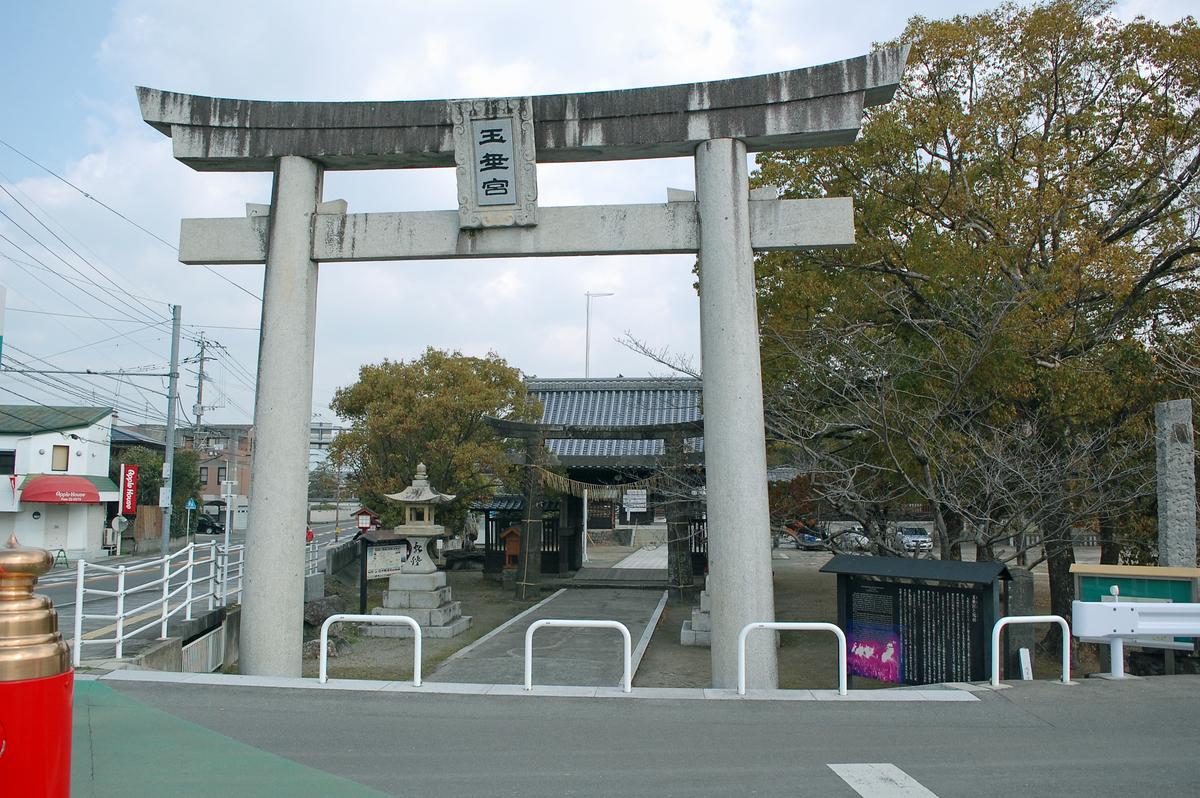 f:id:yakatohiko:20200315102732j:plain