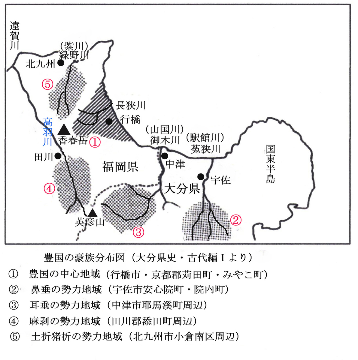 f:id:yakatohiko:20200710112937j:plain