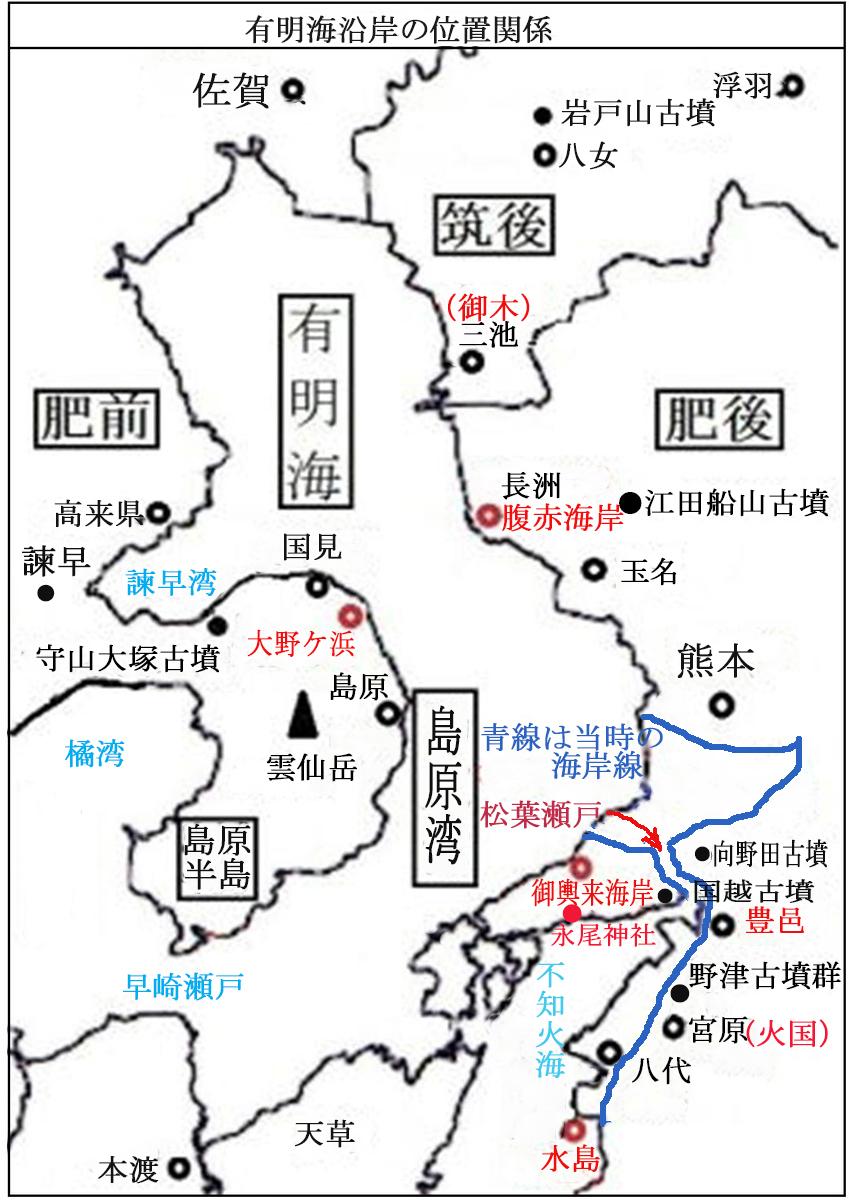 f:id:yakatohiko:20200710215633j:plain
