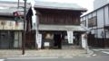 那珂川町竹芸会