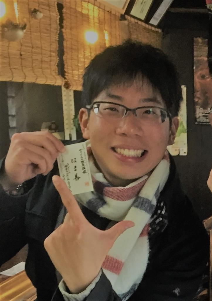 f:id:yakazu1991:20170711215031j:plain