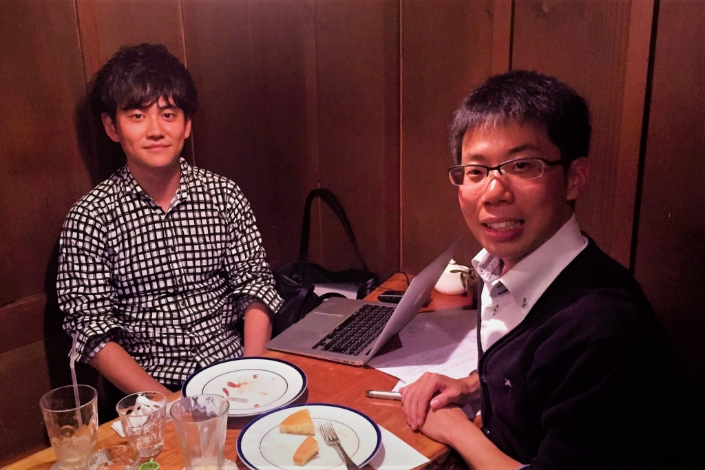 f:id:yakazu1991:20171006222212j:plain