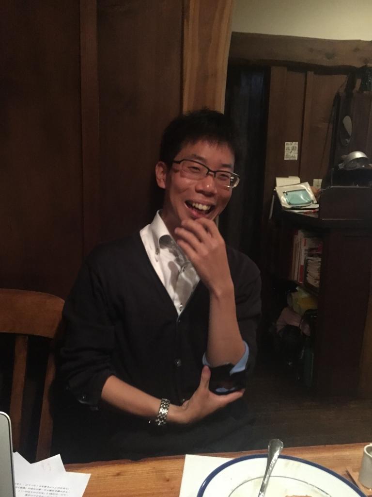 f:id:yakazu1991:20171006222559j:plain