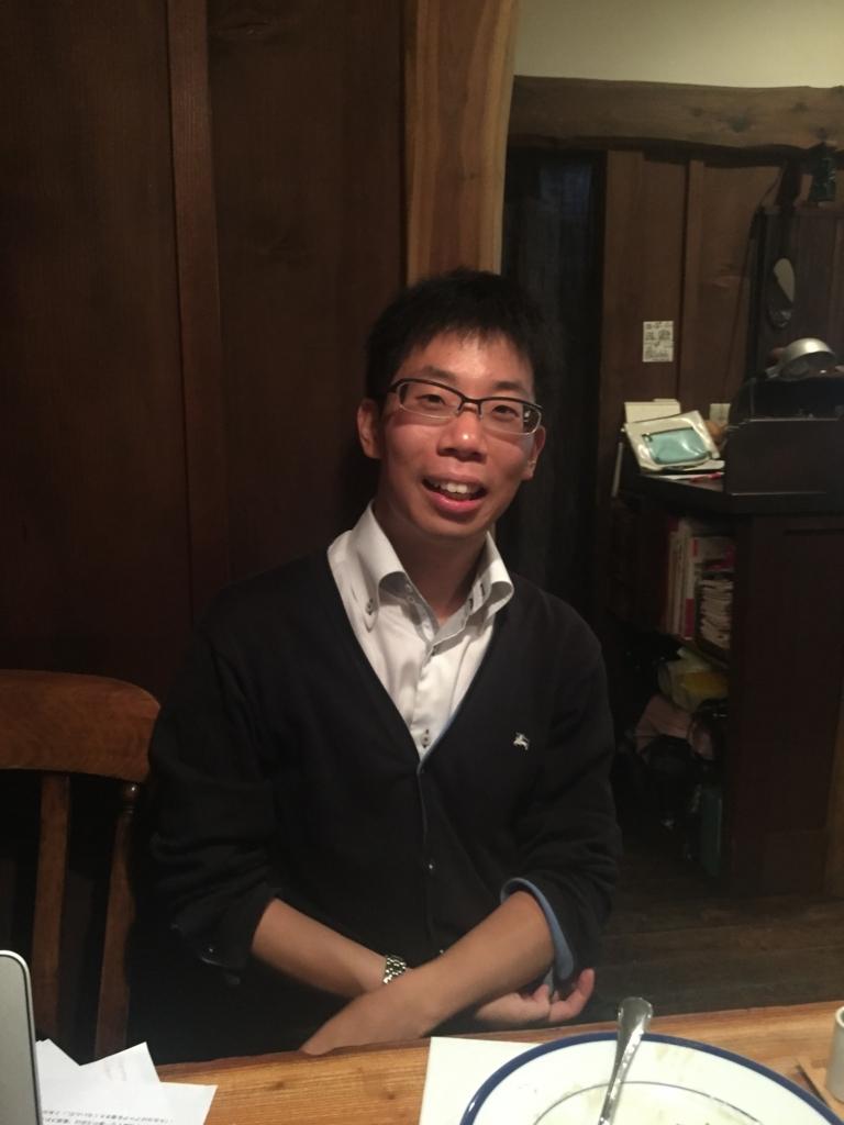 f:id:yakazu1991:20171006223830j:plain