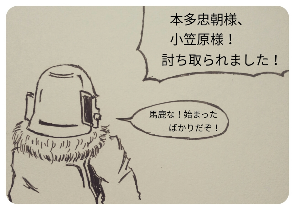 f:id:yaki295han:20161030133949j:plain