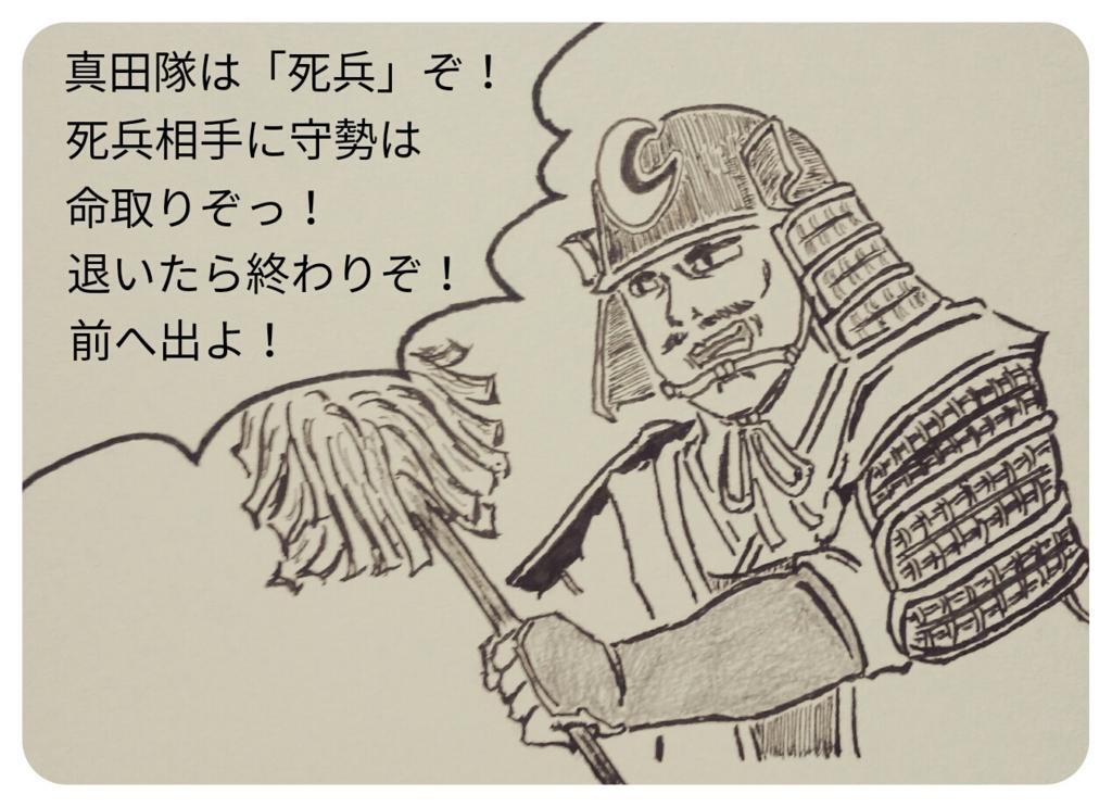 f:id:yaki295han:20161101234051j:plain