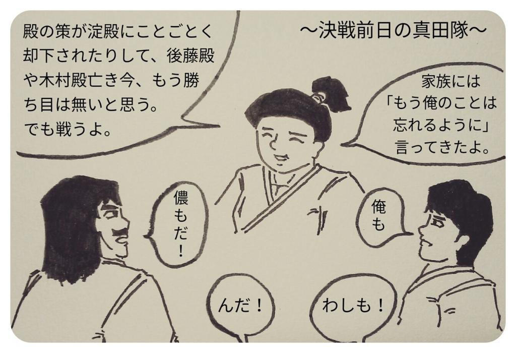 f:id:yaki295han:20161101234129j:plain