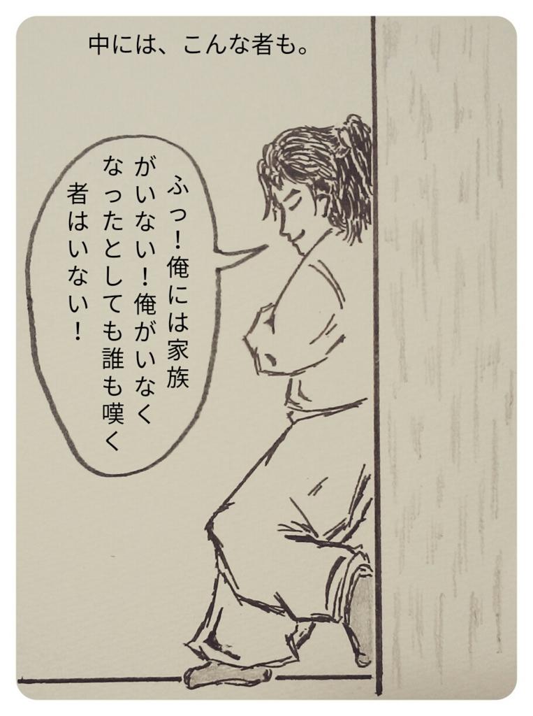 f:id:yaki295han:20161101234145j:plain