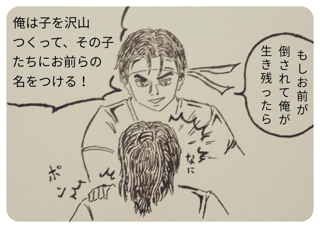 f:id:yaki295han:20161101234201j:plain