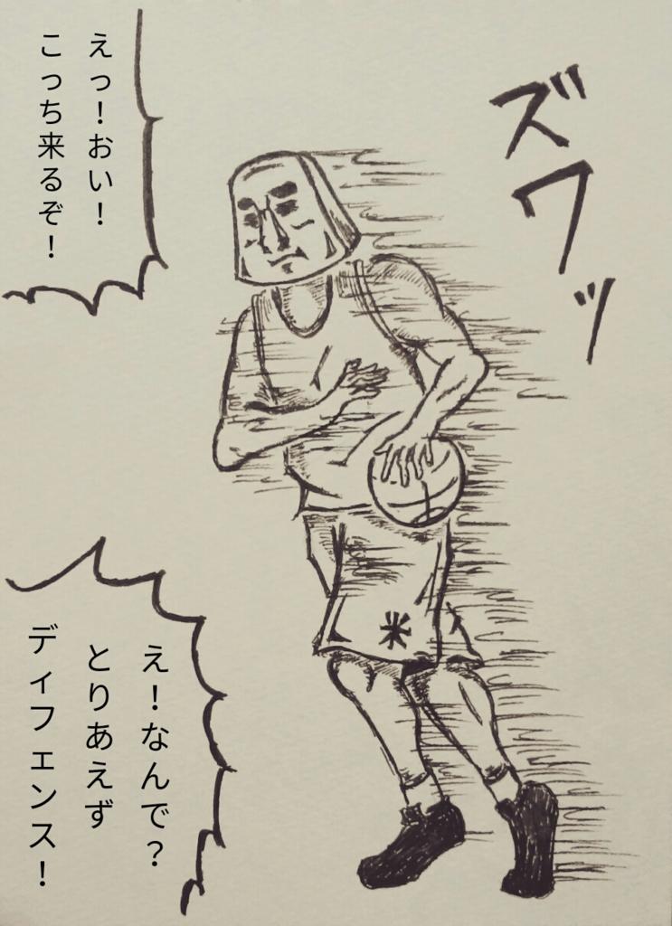 f:id:yaki295han:20161110233113j:plain