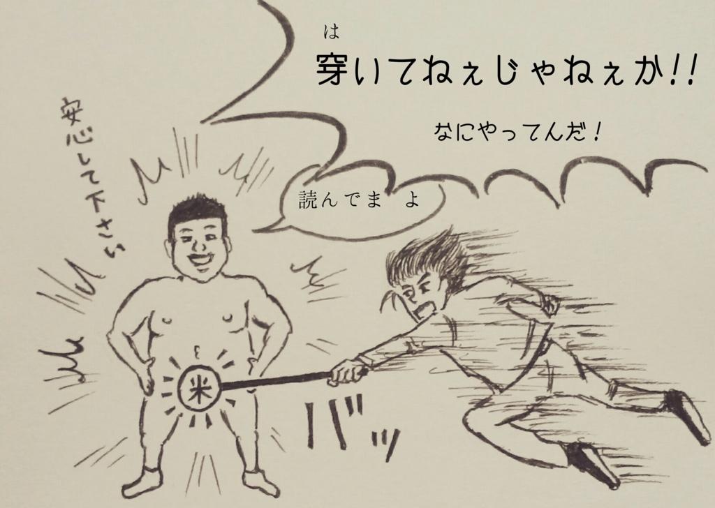 f:id:yaki295han:20161117015704j:plain