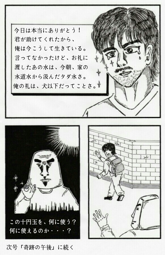 f:id:yaki295han:20161128201616j:plain
